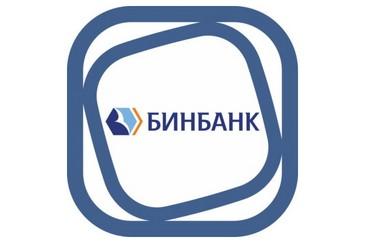 Онлайн заявка на кредит в Бинбанке наличными