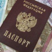 Как взять кредит без документов— только паспорт гражданина РФ