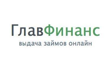 где заработать 100000 рублей срочно в москве долгосрочный займ на карту без отказа с ежемесячным погашением