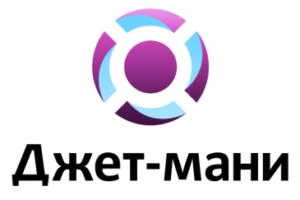 Оранж суши ульяновск официальный сайт меню
