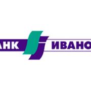 Онлайн заявка на кредит в Банке Иваново наличными