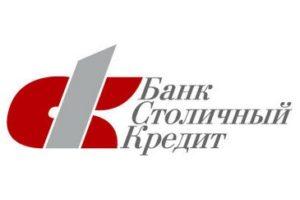 В июле 2020 года планируется взять кредит в банке на три года в размере s 25