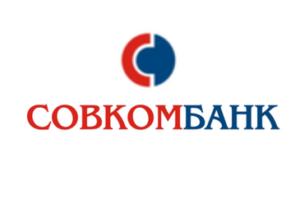 как узнать остаток кредита в евразийском банке