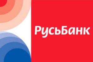 Банки онлайн кредиты оренбург только открыл ип как получить кредит