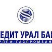 Онлайн заявка на кредит в Кредит Урал Банке наличными