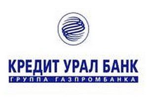 кредит банк официальный сайт челябинск какие данные нужны для кредита онлайн