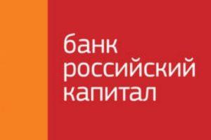 Банк «Левобережный» увеличил максимальную сумму по кредитным.