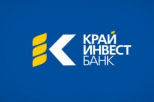 банк левобережный оформить онлайн заявку на кредит официальный