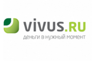 Вивус займ заявка онлайн на карту микрозаймы лицензия