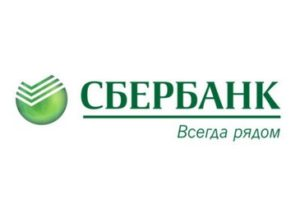 кредиты в красноярске с плохой кредитной историей без предоплат