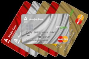 Росгосстрах оформить кредит