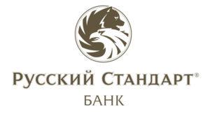 Банк русский стандарт кредитная карта онлайн заявка получение