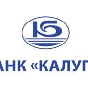 Онлайн заявка на кредит в Банке Калуга наличными