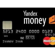 Онлайн заявка на кредитную карту «Яндекс Деньги»