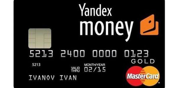 Кредитная карта Яндекс Деньги - онлайн заявка, условия и отзывы || Яндекс деньги кредитный лимит