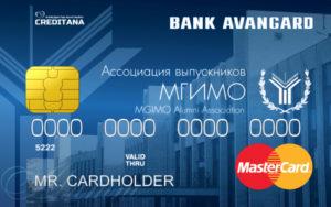взять кредит 300 тысяч рублей на карту