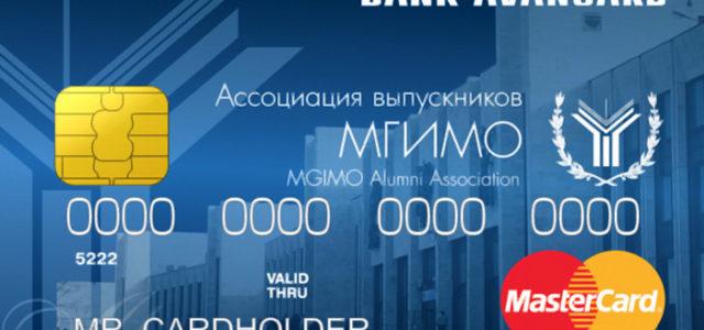 кредит наличными в волгограде без справок
