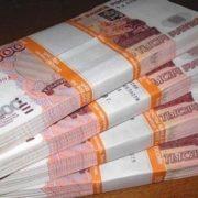 Как и где получить кредит 3000000 рублей