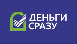 лого мфк dengisrazy