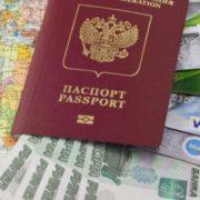 Срочный займ по одному паспорту