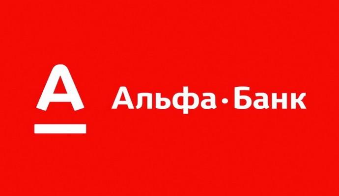 Клиенты Альфа Банка потратили шесть миллиардов рублей во время празднования новогодних праздников за границей