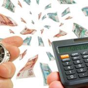 Взять кредит в МФО на 3 года