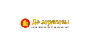 логотип мфк ДоЗарплаты