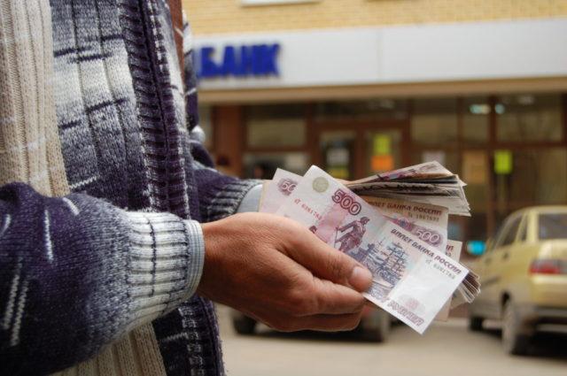 Банк ренессанс кредит в подольске