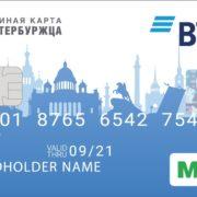 Карта жителя СПб от банка ВТБ