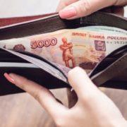 Онлайн займы 40000 рублей на карту