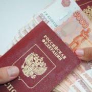 Онлайн займы по паспорту