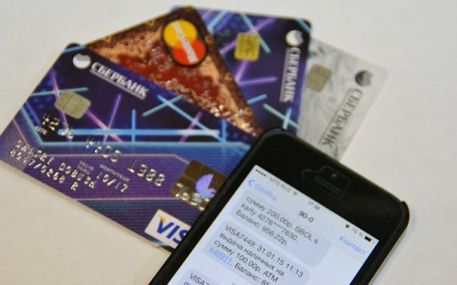 Новый закон о досрочном погашении кредита