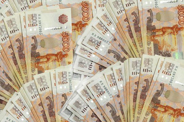 рефинансирование микрозаймов в нижнем новгороде