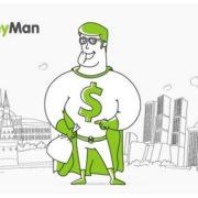 Money Man— лидер среди МФО в 2017 году