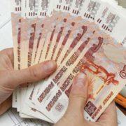 Обзор предложений по кредитным картам на 50000 рублей