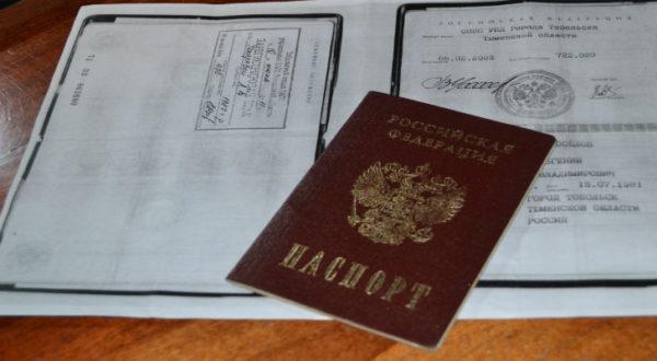 Изображение - Можно ли без паспорта получить кредит в банке kredit-po-kserokopii-pasporta-e1517375822607
