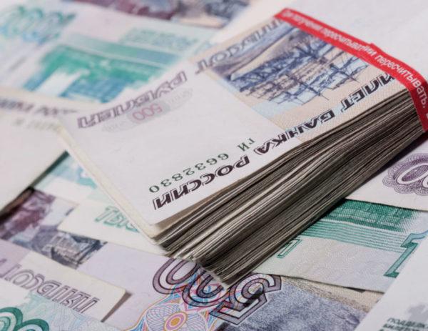 Взять кредит 500000 без поручителей черный список должников по кредитам украина
