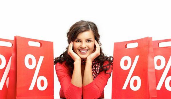 Изображение - Кредит на неотложные нужды в каком банке выгоднее kredit-sberbanka-na-neotlojnye-nujdy-e1513719911344