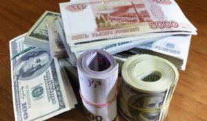 Изображение - Помощь в получении банковского кредита при большой закредитованности kredit-v-rublyah-ili-dollarah-300x175