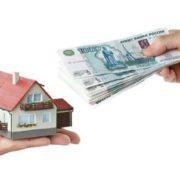 Как получить кредит под залог дачи и участка