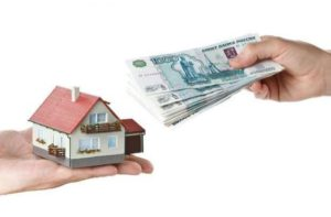 кредит под залог загородного дома с участком банки карта альфа банк телефон