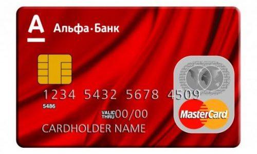 банк открытие ярославль рефинансирование кредитов