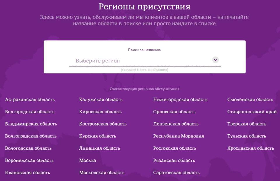 лига денег официальный заявка краснодар