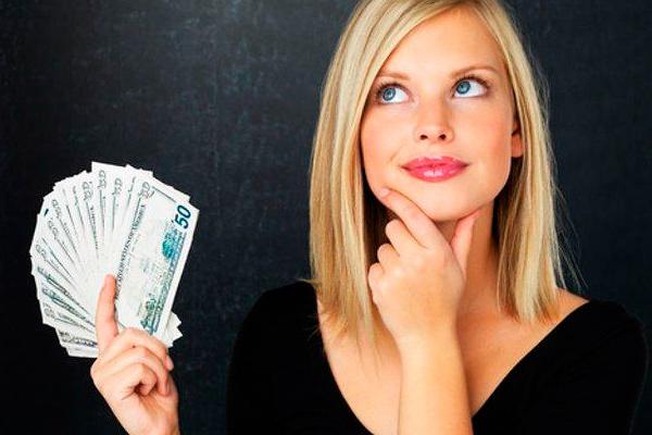 Изображение - Кредит на неотложные нужды в каком банке выгоднее loan_for_urgent_needs
