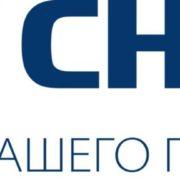 Онлайн заявка на кредит в Сургутнефтегазбанке наличными