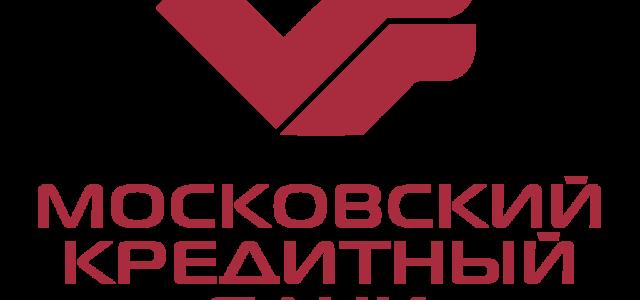 Московский кредитный банк страхование вкладов
