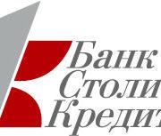 Онлайн заявка на кредит в Банке Столичный Кредит наличными