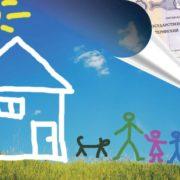 Как осуществить погашение ипотечного кредита материнским капиталом
