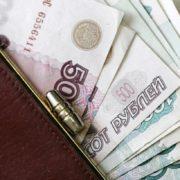 Взять онлайн займы с лицензией