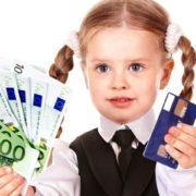 Со скольки лет можно оформить кредитную карту?